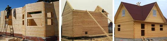 постройка дома из бруса 8 на 8