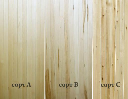 Планки разных сортов