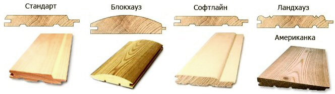Разновидности планок из дерева