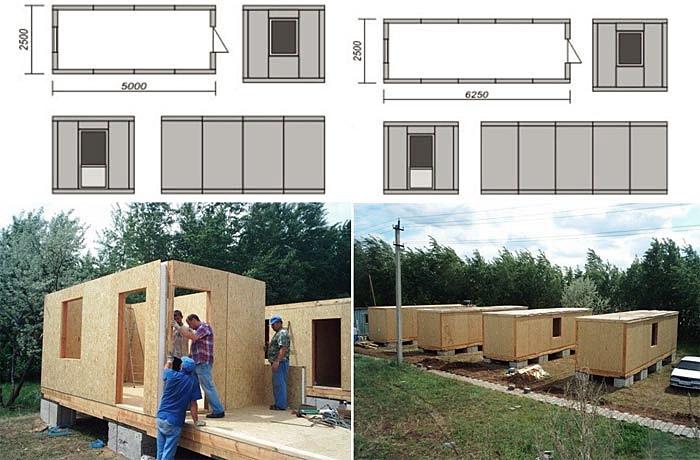 Схема блок-контейнеров